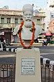 Dadabhai Naoroji Bust - Vadodara - Gujarat - DSC002.jpg