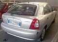 Daewoo Nubira 1st series Hatchback 5door.jpg