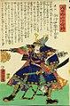 Dai Nihon Rokujūyoshō, Tōtōmi Imagawa Iyo no Kami Sadayo by Yoshitora.jpg