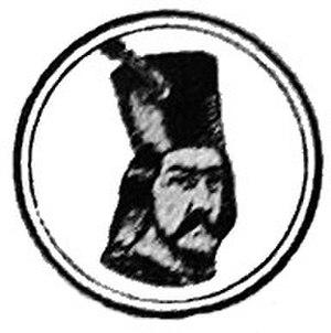 Dan II of Wallachia - Image: Dan al II lea