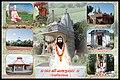 Danidhar14..jpg