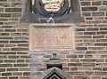 Date Stone on Methodist Chapel, Billinge - geograph.org.uk - 420373.jpg