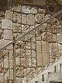 David's Tomb P1140765.JPG