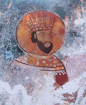 David VI of Georgia - A 13th-century fresco of David VI Narin.