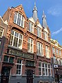 De Vinse School, Haarlemmerbuurt, Amsterdam, Noord-Holland, Nederland (48720049871).jpg