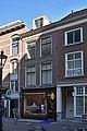 Delft Oude Kerkstraat 3.jpg