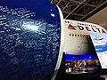 Delta 747 Farewell Tour at MSP (38306683405).jpg