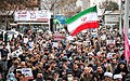 Demonstration of people of Bojnord Condemning the unrests in 2017–18 Iranian protests 02.jpg