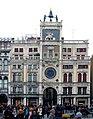 Der Uhrenturm von Venedig (Torre dell'Orologio) 01.jpg
