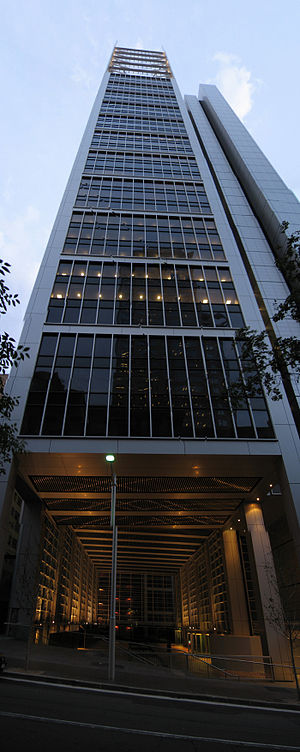 English: Deutsche Bank building - Sydney