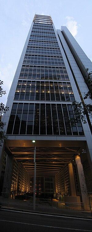 Deutsche Bank - Deutsche Bank, Sydney