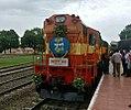 Dhule Pune Dhule Railway.jpg
