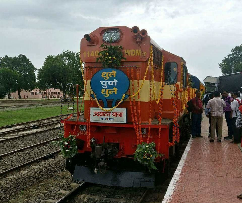 Recently inaugurated 'Dhule to Pune' Rail Service