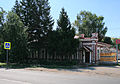 Dimitrovgrad Kuybysheva226b.JPG