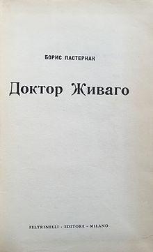 Обложка реферат история банковского дела в россии