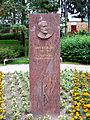 Dolny Kubin Relief Martina Kukucina.jpg