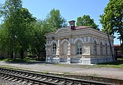 Dolynska Building of Trading Ofiice of Railway Station (YDS 0233).jpg