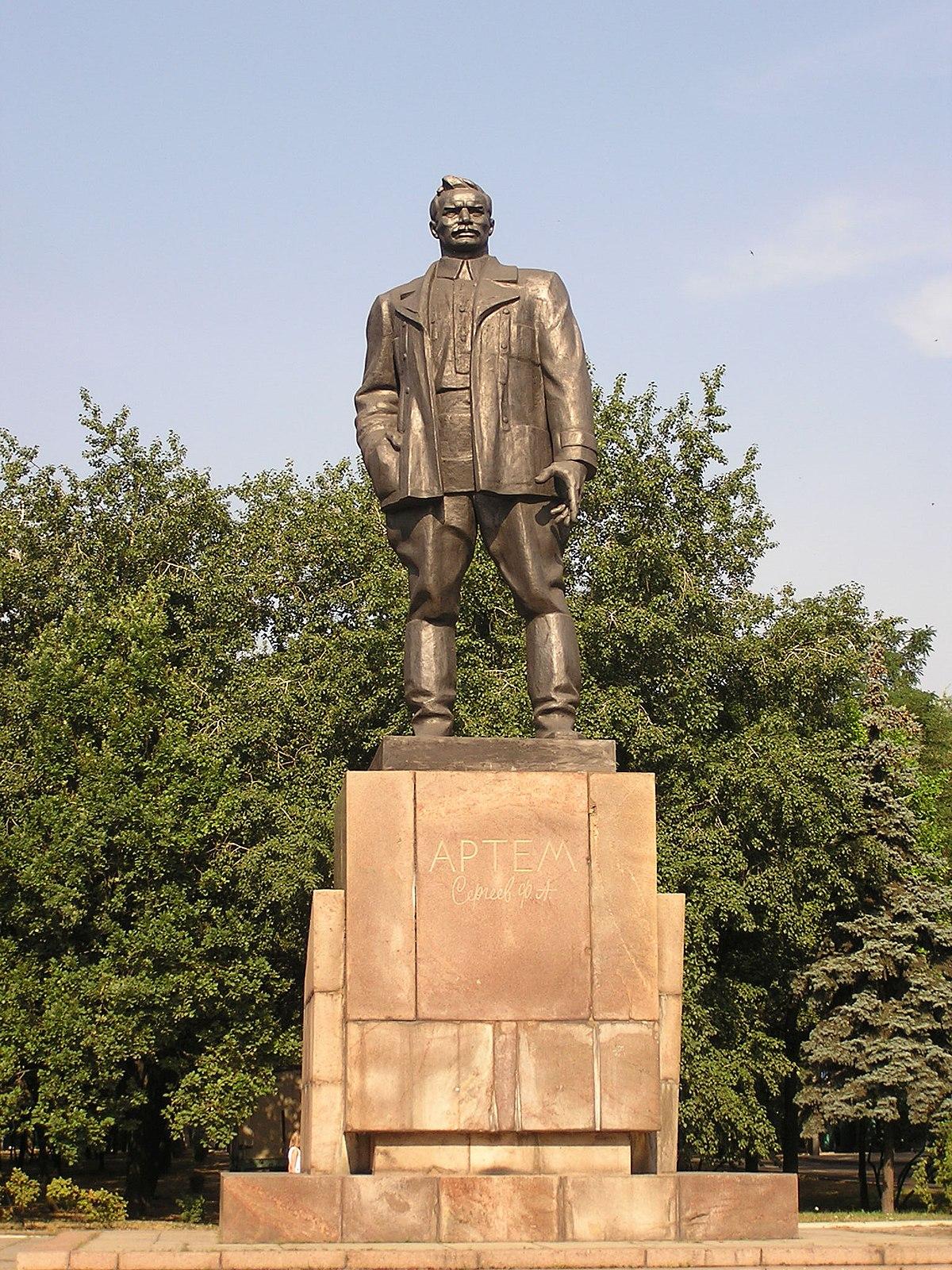 Памятник Артёму Донецк Википедия