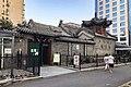 Dongzhimenwai Mosque (20200802185731).jpg
