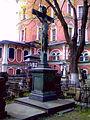 Donskoy monastery 17.jpg