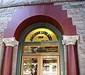 Door archway of the Goodman Library.JPG