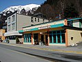 Downtown Shop2.jpg