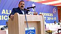 Dr. Jitendra Singh addressing the inauguration of the All India Civil Services Cricket Tournament 2014-15.jpg