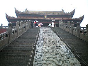 Longting District - Image: Dragon Pavilion 3