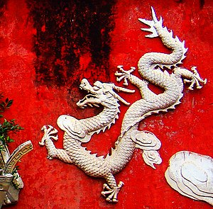 Chinese dragon - Image: Dragon on a wall in Haikou 01