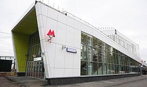 Dubrovka (Moscow Central Circle) - Image: Dubrovka platform entrance
