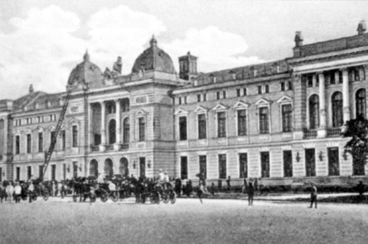 Здание Думы, конец XIX века