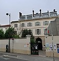 EHESS, 96 boulevard Raspail, Paris 6e.jpg