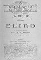 EO L. L. Zamenhof - La Biblio - Dua libro - Eliro.pdf