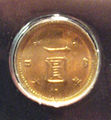 Early one yen gold coin.jpg