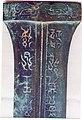 Eastern Zhou Bronze Sword (10625003075).jpg