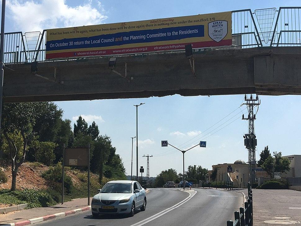 Efrat Watch Bridge Banner July 2018