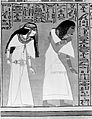 Egyptian design; 'Ari and his wife'. Wellcome M0005088.jpg