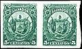 El Salvador 1895 5c Seebeck essay green pair.jpg