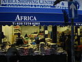 Electric Avenue Africa Shop 2.JPG