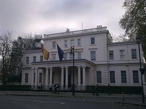 Embassy of Spain, London - Image: Embassy of Spain in London 1
