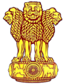 Emblem of India (Government Gazette).png