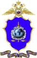 Emblem of the Interpol in Russia.png