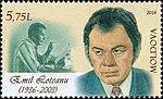 Emil Loteanu 2016 stamp of Moldova.jpg