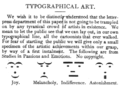 Emoticons Puck 1881 with Text.png
