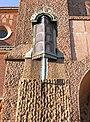 Engelbrektskyrkan-058.jpg