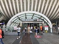 Entrance of Shenzhen North Station (Shenzhen Metro) 2.jpg