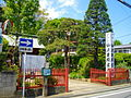 Entrance to Semba-Toshogu.JPG