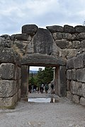 Entrance to the archaeological site of Mycenae.jpg