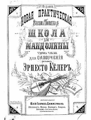 Mandolin Wikiwand