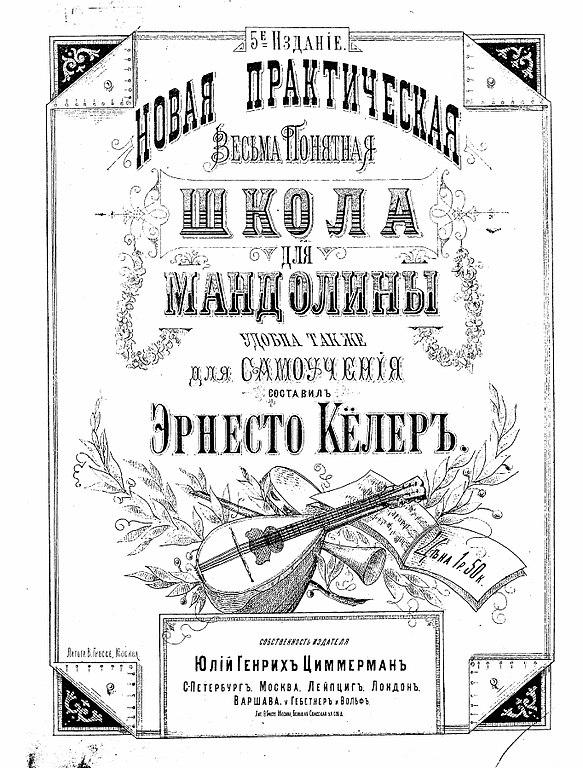 buy Проблемы географического образования в Калмыкии в